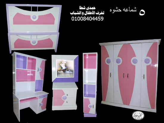 صور غرف نوم اطفال مودرن 2018   om khalifa