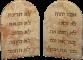 A Torah aberta a todos