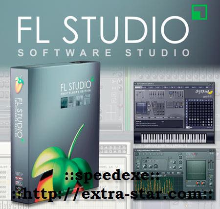 استديو الصوت المتكامل Studio Producer