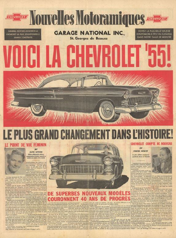 journal du concessionnaire chevrolet 1955. Black Bedroom Furniture Sets. Home Design Ideas