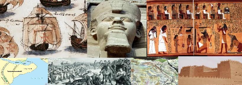 احمد تركي للجغرافيا والتاريخ للثانوية العامة