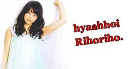 Hyaahoi Rihoriho