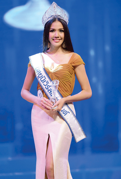 Miss Universe 2014 Winner Name At the miss universe 2014