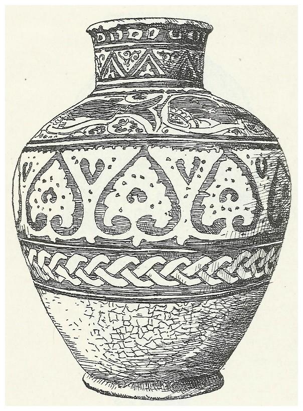 L 39 art d coratif musulman gabriel rousseau 1934 page 10 - Dessiner un vase ...