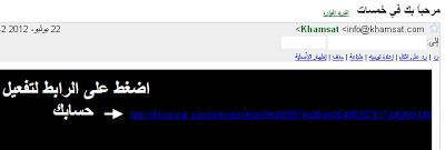 ما هو موقع خمسات؟ ما الفائدة من الإشتراك بموقع خمسات ؟ كيف اشترك بموقع خمسات ؟ اشترك بموقع خمسات الأن مجانا احصل على ماستر كارد مجانا لتفعيل حسابك على  paypal كيف اشترك بنظام البيع بالعمولة ؟ في خمسات التسجيل في خمسات شرح كيفية شراء خدمة من موقع khamsat ؟ شرح كيفية بيع خدمة فيموقع khamsat ؟ الشرح الوافي لموقع Khamsat خمسات لبيع وشراء الخدمات كيف يمكنني التواصل مع مقدم الخدمة إذا كنتم تمنعون وضع البريد الالكتروني في خمسات؟ كيف ألغي طلب شراء قمت به لأي سبب؟ في خمسات قدمت خدمة لشخص فكيف أحصل على المال؟ في خمسات قدمت خدمة لشخص ولكني لم أجد مكان إنهاء الخدمة ولم يصلني المبلغ في خمسات ؟ أضفت خدمة وفجأة وجدتها محذوفة، لماذا تم حذفها في خمسات