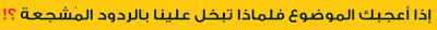 شركة بايونر تعلن مسابقة جديدة لعام 2014 yfvy810.png