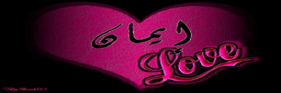 رينجــــــــــــــــــــــــــــــــــــــــو