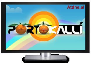 shiko portokalli online