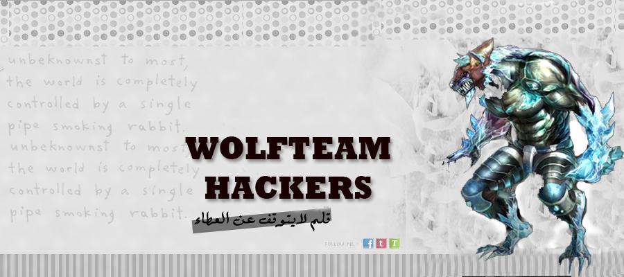 hack wolfteam