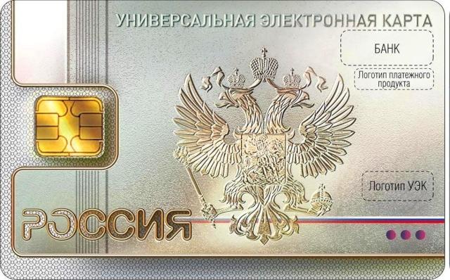 ЦЕЛЕВОЙ КАПИТАЛ - гражданам РОССИИ!