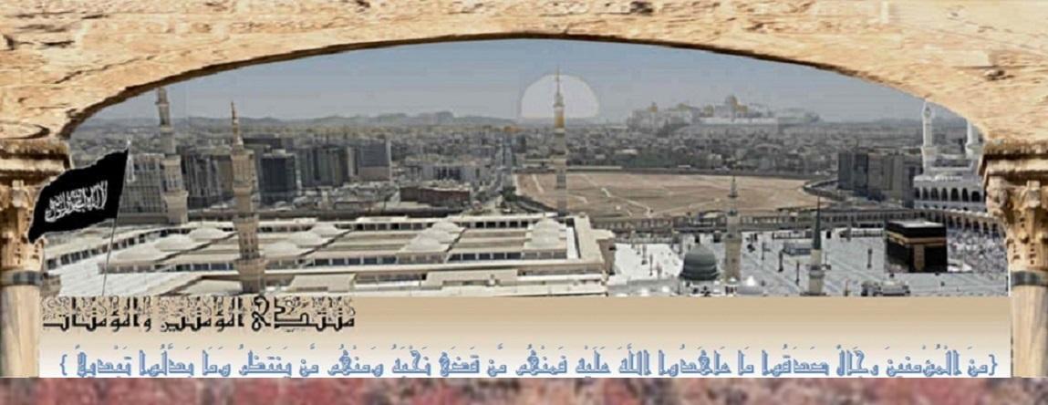 http://www.almoumnoon.com/