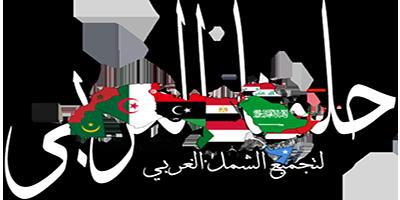 منتديات حلمنا العربي