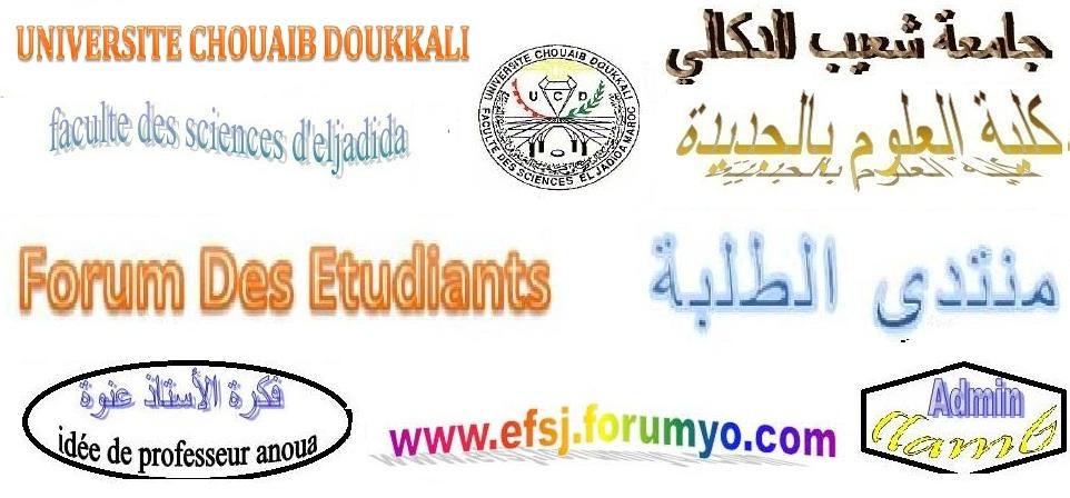 étudiant faculté science eljadida