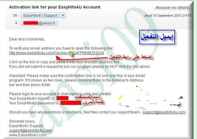 أثبات الدفع شخصي الشركة التي 2014-010.jpg