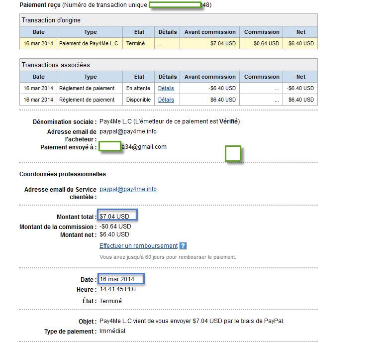 أثبات الدفع شخصي الشركة التي 2014-037.jpg