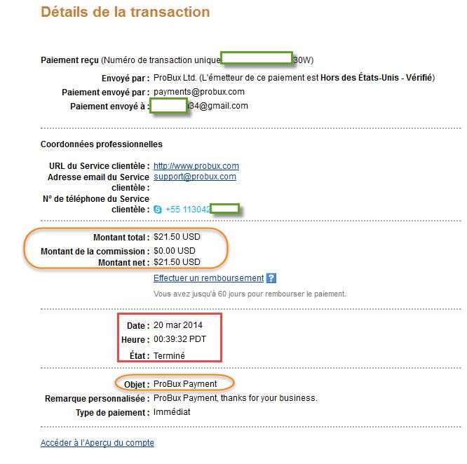أثبات الدفع جديد الشركة probux 2014-040.jpg