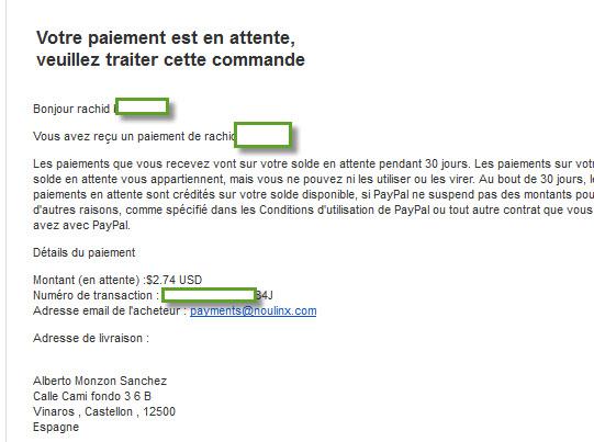 أثبات الدفع شخصي الشركة التي 2014-063.jpg