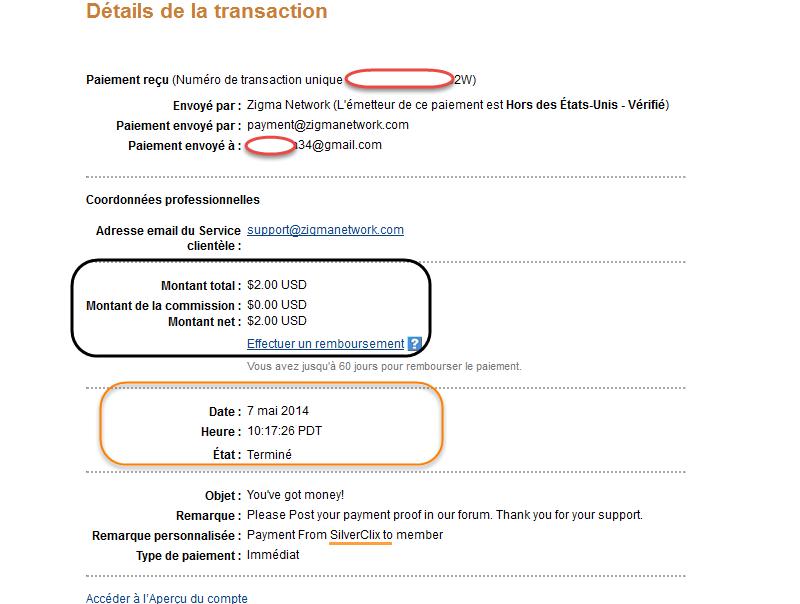 أثبات الدفع شخصي الشركة التي 2014-065.png