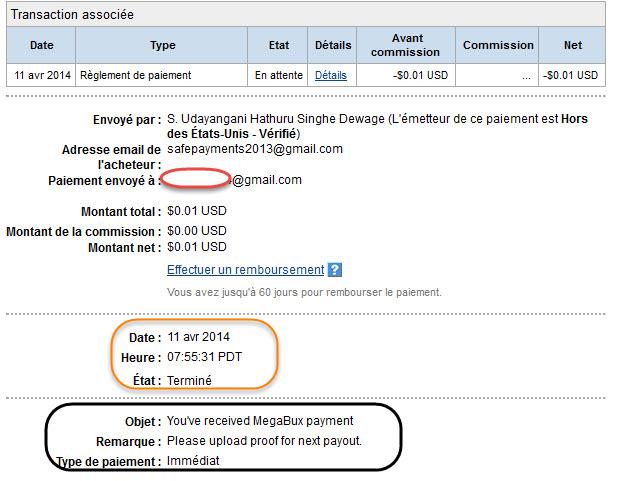 أثبات الدفع ساعة اليوم التسجيل) 2014-082.jpg