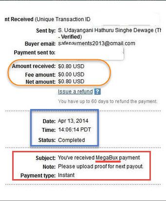 (جديد)أثبات الدفع (التاني) الشركة الجديد 2014-089.jpg
