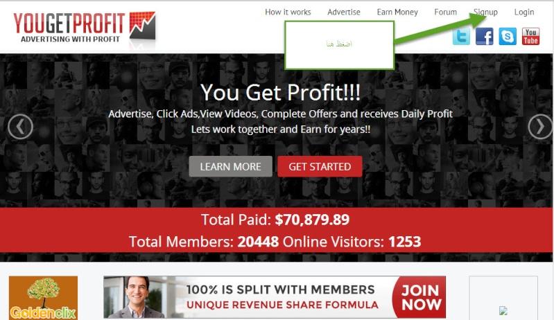 العملاقة yougetprofit القادم بقوة ادنى 2014-106.jpg