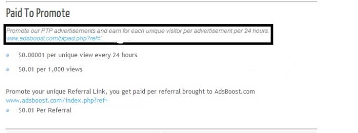 (الدفع ساعة)أثبات الدفع شخصي adsboost  2014-114.png