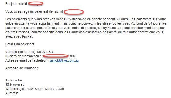 (الدفع ساعة)أثبات الدفع شخصي adsboost  2014-116.png