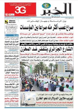 journal el khabar pdf daujourdhui