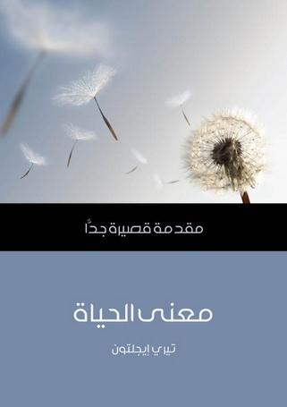 aacao_12.jpg