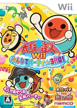 Taiko no Tatsujin Wii: Minna de Party 3 Daime �