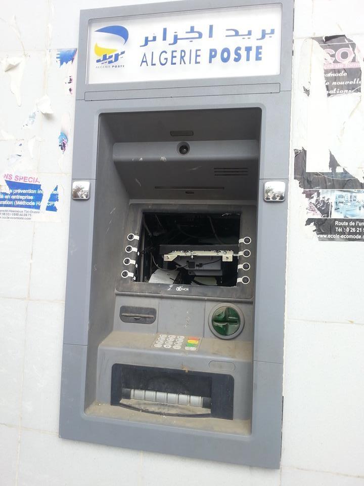 Bureau de poste souk el tenine le dab sabot pour la for Bureau poste 13