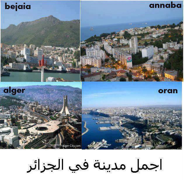 Qui est la plus belle ville d 39 algerie for Piscine demontable algerie