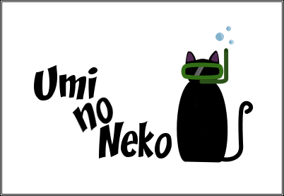 Umi no Neko
