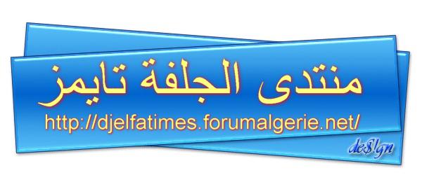 Djelfatimes