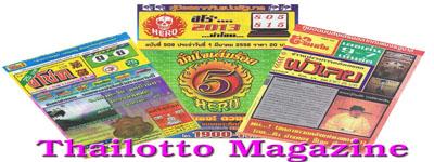 Thailand Lottery Magazines