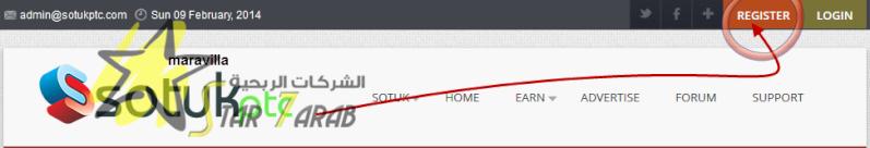 شـركة الإعلانات الجديدة sotukptc إربح 86424910.png